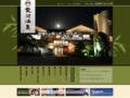 高知の温泉旅館に宿泊ならアンパンマンの街・香美市の龍河温泉