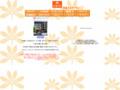 洋菓子のサフラン オンラインショップ