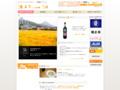お酒好きのための総合情報サイト 酒ネタ.com様サイトのサムネイル