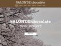 SALON'DE chocolate (サロン・ド・ショコラ)