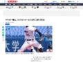 """ヤクルト・館山、コリジョンルールに""""泣き""""二回に3失点 - 野球 - SANSPO.COM(サンスポ)"""