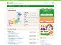整体・求人.COM 日本全国の都道府県や市区町村、地域からお近くの整体師専門家と店舗が見つかる整体師の情報検索ポータルサイトです。専門家が悩みや質問に答えてくれる教えて掲示板や求人情報も掲載しています。