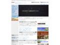 株式会社白い雲パブリケーションズ様サイトのサムネイル