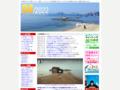 小豆島WEBマガジン