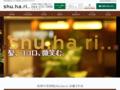 http://www.shu-ha-ri.jp/