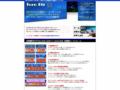 (SSL対応)メールフォーム レンタル
