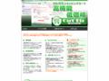 ショッピングカート 買い物カゴ レンタル(SSL対応)
