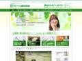 横浜市のインプラント、審美、矯正歯科