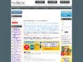 印刷通販 テクニカル|CTP出力センター