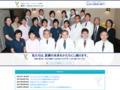 台東区雷門 医療法人社団トータルライフ医療会