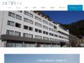 富士河口湖 / 富ノ湖ホテル