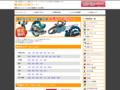 電動工具、エアツールなどを出張買取
