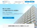 マンションの大規模修繕工事なら東京住宅サービス