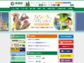 香取郡神崎町公式ホームページ