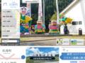 玖珠郡玖珠町公式ホームページ