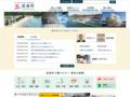 香川郡直島町公式ホームページ