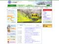 夷隅郡大多喜町公式ホームページ
