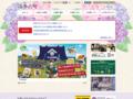 香取郡多古町公式ホームページ