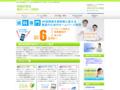 SEO対策付き歯科医院のホームページ