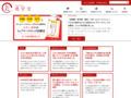 運営堂 | Google Analyticsを使ったアクセス解析、Moodle運用など