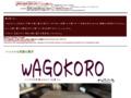 シンプルな作家ものの和食器販売WAGOKORO