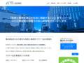 横浜市の会計事務所・渡辺税務会計事務所・税理士