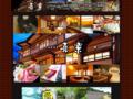 城崎温泉 旅館 喜楽/陶芸体験・貸切風呂のある宿