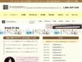 大阪市淀川区のデザイン事務所ヤマウラデザイン