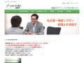 名古屋一相談しやすい税理士事務所を目指すよねづ税理士事務所
