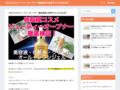 悩み相談所無料大阪店