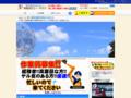 建物解体・住宅リフォーム有限会社ユー・キカク