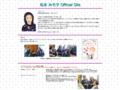 http://www1.vecceed.ne.jp/~mitsuko/