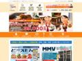 レトルト食品の製造、販売、小ロット対応!レトルト500
