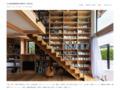 山本嘉寛建築設計事務所|奈良,京都,滋賀,大阪,兵庫