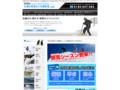 札幌市で除雪・雪かき・排雪なら、札幌除雪.com