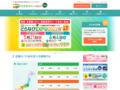 【どらなび】バス運転手専門の就職・転職支援求人サイト