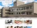 脳神経外科 黒川病院