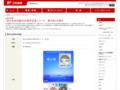 ふるさと切手「地方自治法施行60周年記念シリーズ 香川県」の発行 - 日本郵便