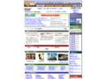 中高年歓迎の求人広告:求人情報「Q-JiN」