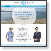 http://wokasiya.jp/