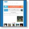 http://yakushima-kayak.com/