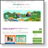 http://kirigamine-fund.jp/