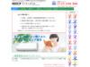 ダスキンのハウスクリーニング・お掃除サービス 【株式会社ダスキンほづみ】