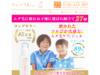 コントロールジェルme公式サイト[ムダ毛対策化粧品]|恵比寿フラワーエピソード