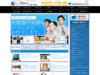 ウェブ制作.net WEB製作、ECサイト構築、実績多数東京のウェブ制作会社