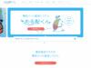 メール配信@月1,780円~実績のメール配信システム「める配くん」メルマガ配信!絵文字!効果測定!