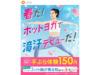 進化するヨガ 〜ホットヨガスタジオlava