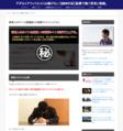 【上位版】次世代型サイト作成システム「SIRIUS」のアフィリエイター特典