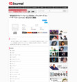 新世紀GPXサイバーフォーミュラSAGA ディレクターズ・カット ザ・ベスト・コレクション