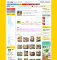 MIXA IMAGE LIBRARY Vol.189 夏の料理